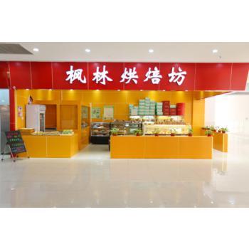 郑州工商学院--万博体育官网登录网页版烘焙房