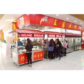 郑州工商学院--特色小吃