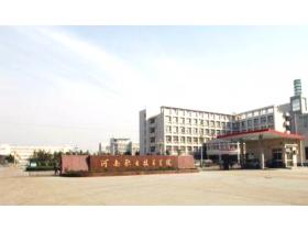 河南职业技术学院(龙子湖校区)